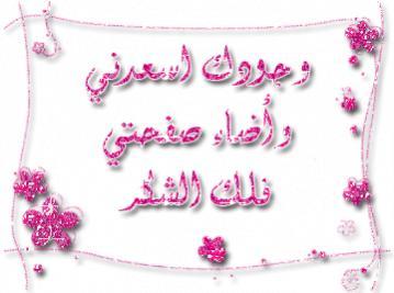 ���� ��� ������ ���� ����  ��������:user12598_pic2384_1222643210.jpg ���������:1861 ��������:14.9 �������� �����:16079