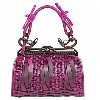 اضغط على الصورة لعرض أكبر  الاســـم:B_Dior_11.jpg المشاهدات:459 الحجـــم:21.0 كيلوبايت الرقم:28281