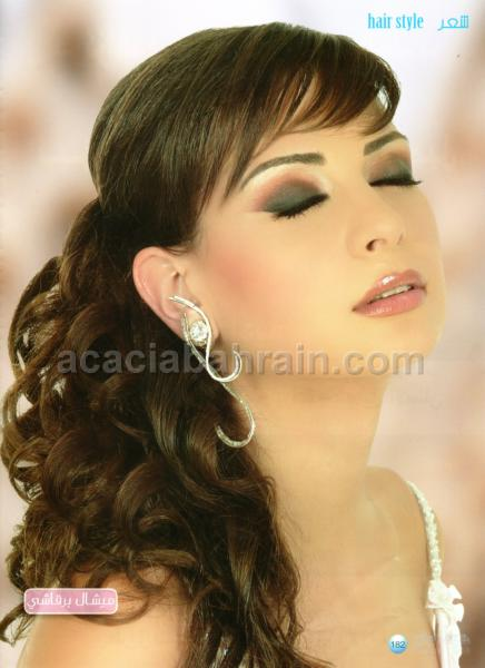 اضغط على الصورة لعرض أكبر  الاســـم:BAHRAIN027bahrai.jpg المشاهدات:2583 الحجـــم:33.3 كيلوبايت الرقم:32395