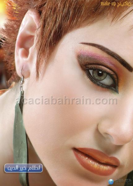 اضغط على الصورة لعرض أكبر  الاســـم:BAHRAIN017bahraiكححح.jpg المشاهدات:257 الحجـــم:35.4 كيلوبايت الرقم:34627