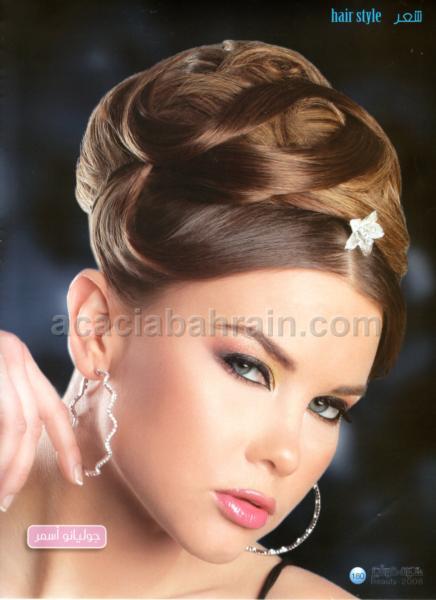 اضغط على الصورة لعرض أكبر  الاســـم:BAHRAIN028bahrai.jpg المشاهدات:370 الحجـــم:31.0 كيلوبايت الرقم:34630