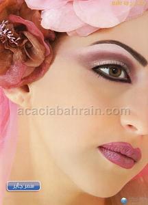 اضغط على الصورة لعرض أكبر  الاســـم:BAHRAIN013bahrai.jpg المشاهدات:354 الحجـــم:25.2 كيلوبايت الرقم:41189