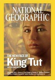 الاســـم:king Tut 1.jpg المشاهدات: 12442 الحجـــم:13.0 كيلوبايت