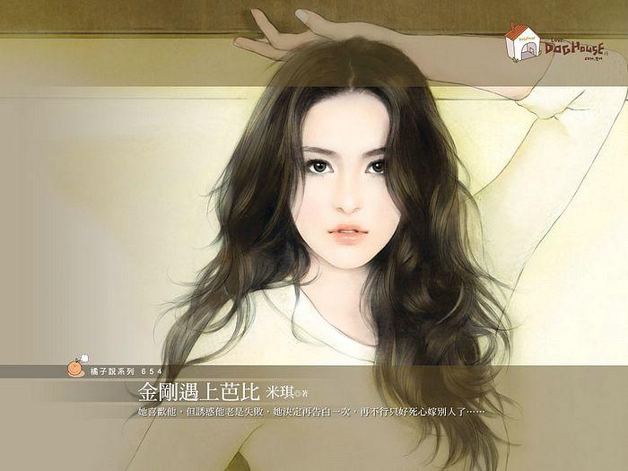 اضغط على الصورة لعرض أكبر  الاســـم:Art_paintings_of_girls_bi654[1].jpg المشاهدات:1112 الحجـــم:46.9 كيلوبايت الرقم:51296