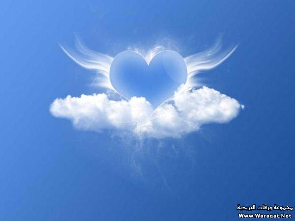 اضغط على الصورة لعرض أكبر  الاســـم:Pretty-hearts27[1].jpg المشاهدات:471 الحجـــم:42.8 كيلوبايت الرقم:65160
