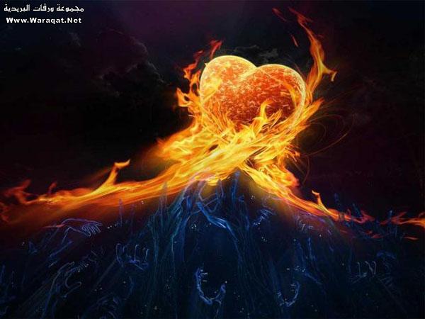اضغط على الصورة لعرض أكبر  الاســـم:Pretty-hearts29[1].jpg المشاهدات:301 الحجـــم:63.3 كيلوبايت الرقم:65161