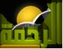 السلام عليكم [ الرحمه باقيه باذن الله تعالى نصره للاسلم