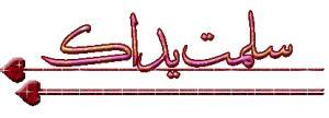 اضغط على الصورة لعرض أكبر  الاســـم:qahtaan-07-24-1185262083.jpg المشاهدات:106 الحجـــم:11.6 كيلوبايت الرقم:71671