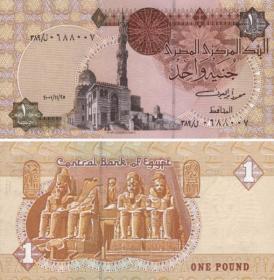 اضغط على الصورة لعرض أكبر  الاســـم:EgyptPNew-1Pound[1].jpg المشاهدات:149 الحجـــم:17.5 كيلوبايت الرقم:81090