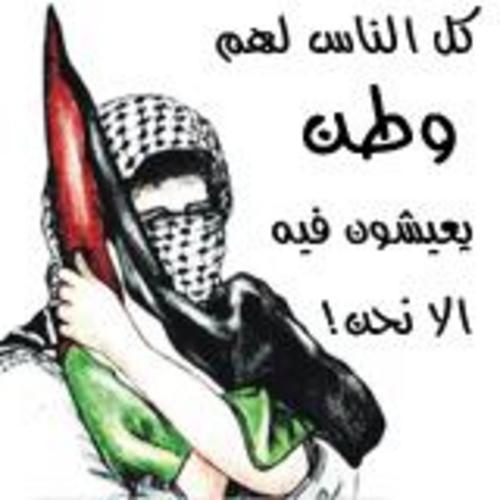 اضغط على الصورة لعرض أكبر  الاســـم:palestine101gk1.jpg المشاهدات:42129 الحجـــم:28.4 كيلوبايت الرقم:83324