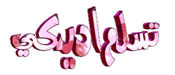 اضغط على الصورة لعرض أكبر  الاســـم:qatarya_kfgPBD1MsO.jpg المشاهدات:555 الحجـــم:9.9 كيلوبايت الرقم:86029