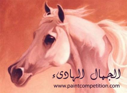 ���� ��� ������ ���� ����  ��������:Horse.jpg ���������:4771 ��������:16.9 �������� �����:86561