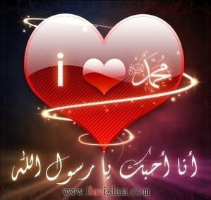 قلبي سواك يالله user189383-albums636