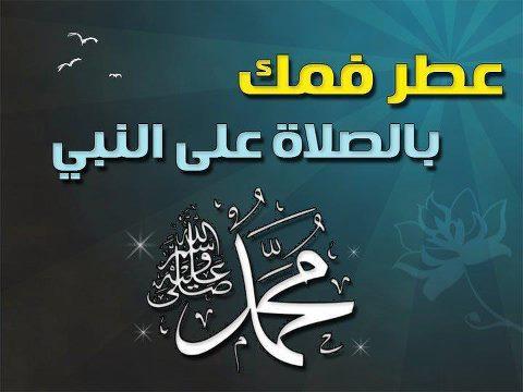 فإن الله تعالى قد خص رسوله محمداً صلى الله