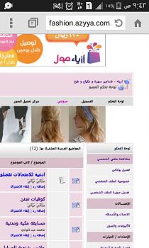 السلام عليكم ورحمة الله وبركاته حبيت انزل صور توضيح لكيفية