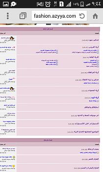 كتابة موضوع جديد للعضوات الجدد بسم الله الرحمن الرحيم نبدأ