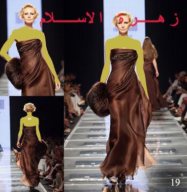 فساتين سهرة للمصمم اللبناني طوني ورد خريف شتاء 2008 2009