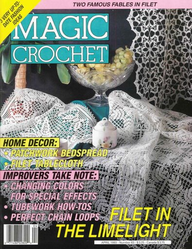 حبيباتي جبتلكم اليوم مجلة كاملة عن الكروشيه اسمها magic