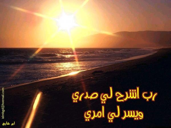 طريقك الي الجنه 1- قال صلى الله عليه وسلم :
